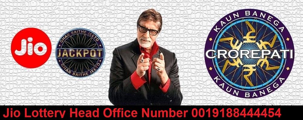 Jio 25 Lakh Lottery