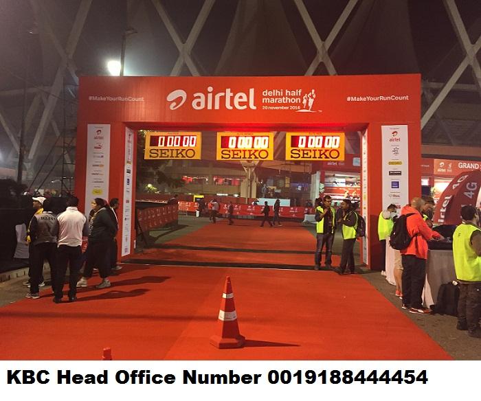 Airtel KBC Lottery 2019
