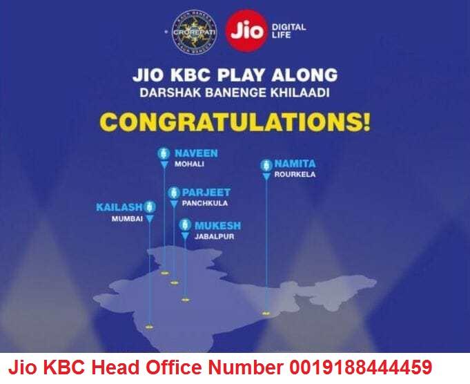 how do i win jio 25 lakh lottery