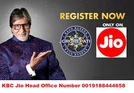 Jio Lottery Number List