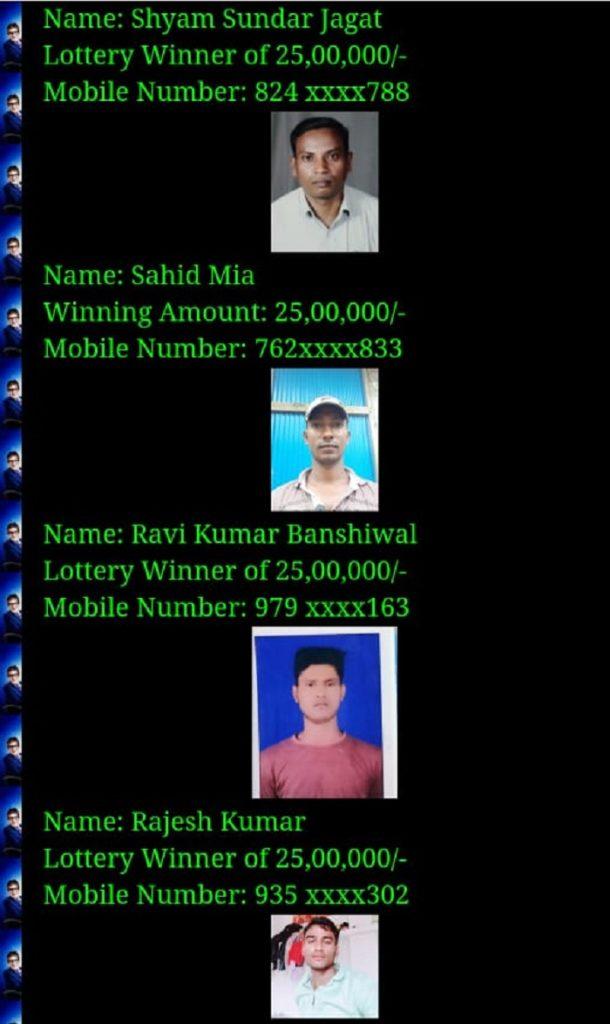jio lottery winner number list 2019