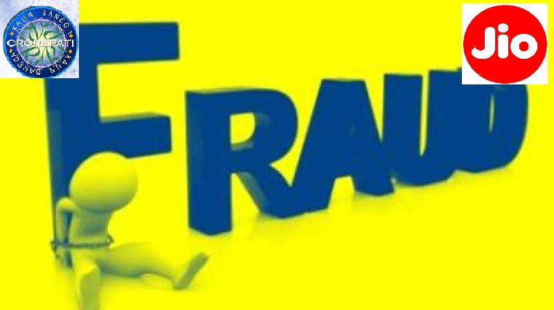 KBC Jio Lottery Fraud Calls