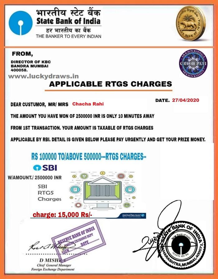 Chacha Rahi KBC 25 Lakh Lottery Winner