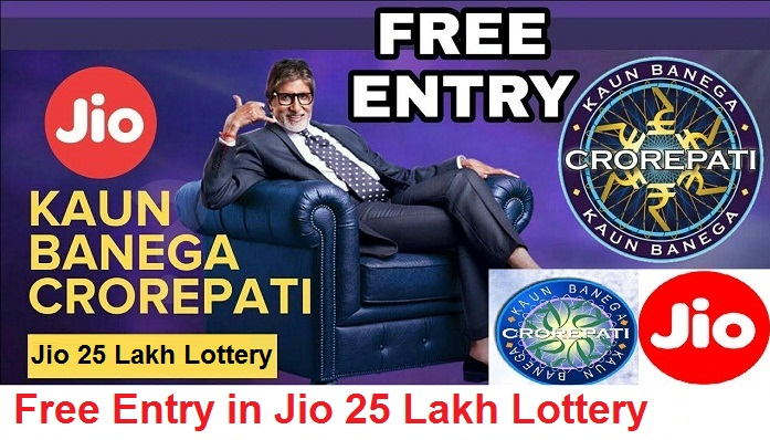 Free Entry in Jio 25 Lakh Lottery Draw
