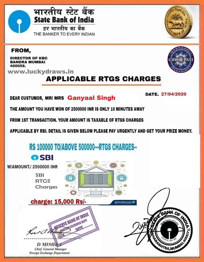Ganyaal Singh KBC 25 Lakh Lottery Winner