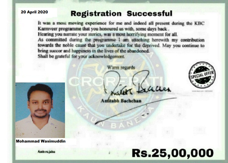 Mohammed Waseemuddin Kbc lottery winner 27 April 2020