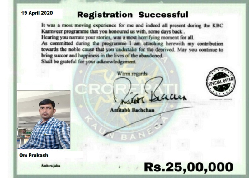 Om Prakash KBC Lottery Winner 27 April 2020