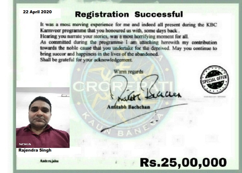 Rajendra Singh KBC Lottery Winner 27 April 2020