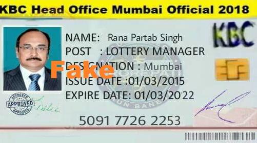 Rana Pratap Singh KBC Fake Id Card