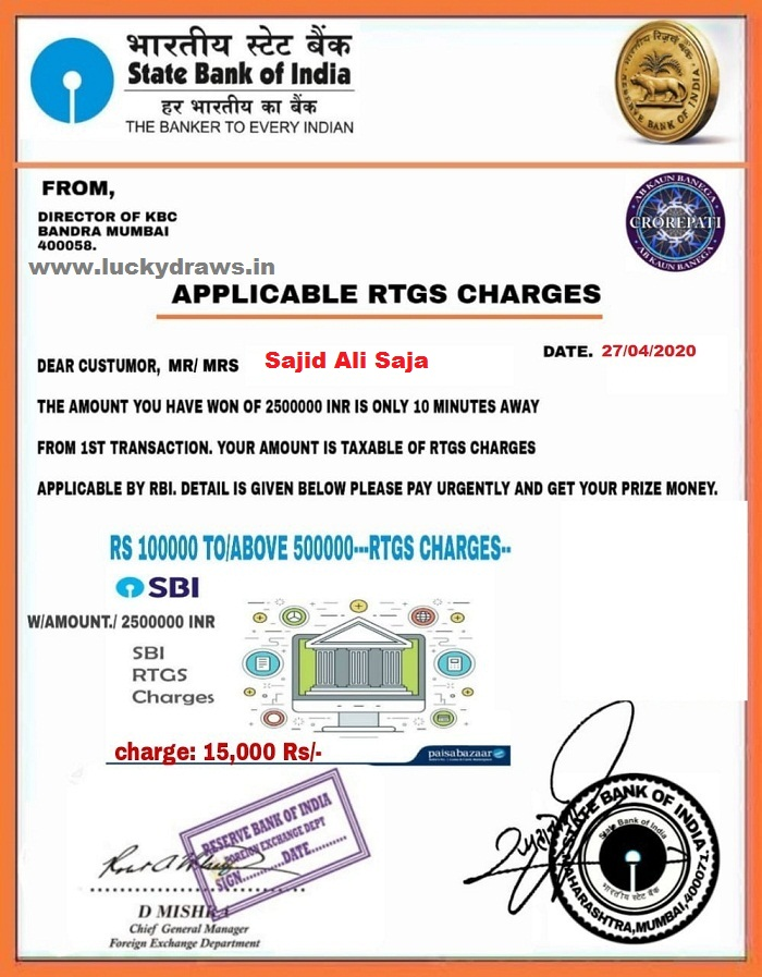 Sajid Ali Saja KBC 25 Lakh Lottery Winner