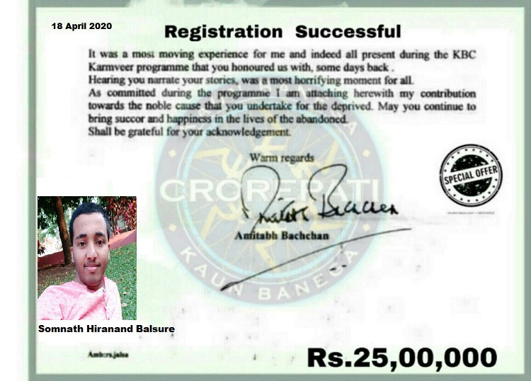 Somnath Hiranand Balsure KBC Lottery Winner 27 April 2020