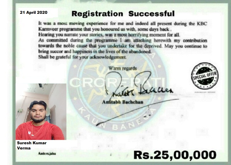 Suresh Kumar Verma KBC Lottery winner 27 April 2020