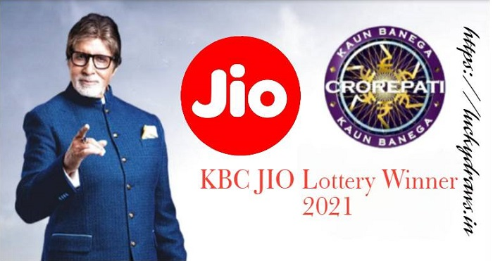 KBC JIO Lottery Winner 2021