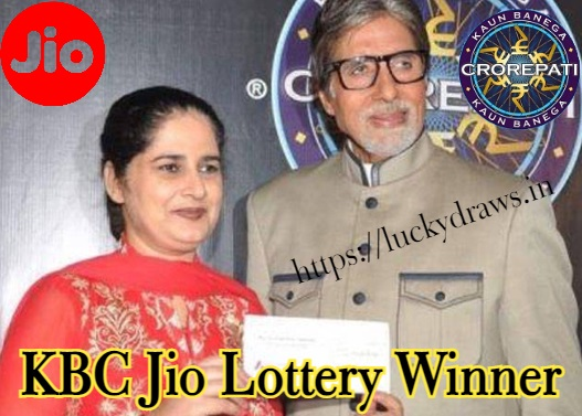 KBC Jio Lottery Winner